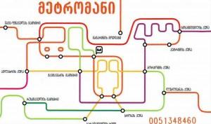 Metro Tbilisi karta