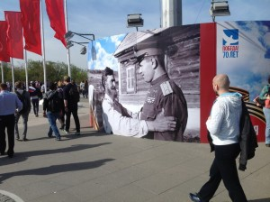 Moskwa - Rosja (451)