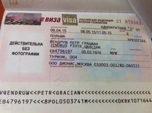 Moskwa - Rosja (608)