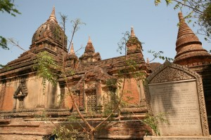 Pagan - Bagan - Birma (103)