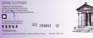 Scan10021 (Kopiowanie)