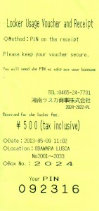 Scan10028