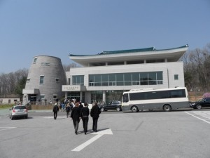 South Korea DMZ (157)