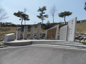 South Korea DMZ (178)