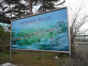 South Korea DMZ (232)