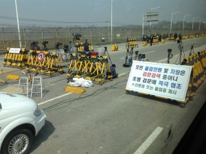 South Korea DMZ (57)
