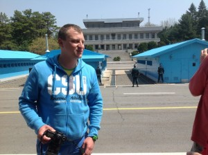 South Korea DMZ (70)