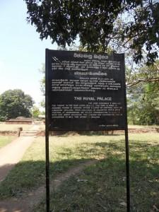 Sri Lanka Anuradhapura (111)