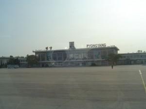 SunanAirport