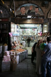 Syria - Damaszek (244)