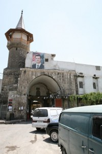 Syria - Damaszek (255)