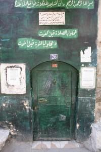 Syria - Damaszek (273)