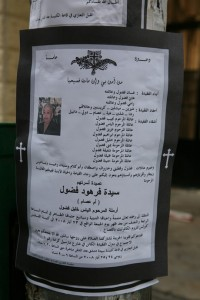 Syria - Damaszek (359)