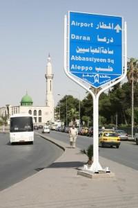 Syria - Damaszek (370)