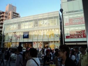 Tokio - Japan (228)