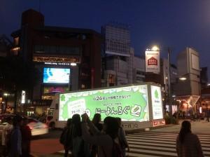 Tokio - Japan (326)