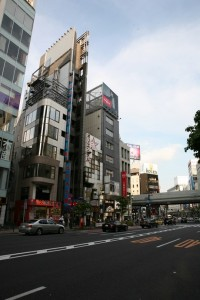 Tokio - Japan (448)