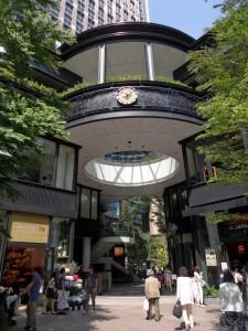 Tokio - Japan (648)