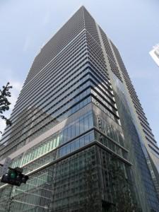 Tokio - Japan (656)