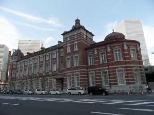 Tokio - Japan (664)
