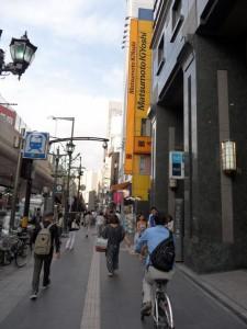 Tokio - Japan (687)