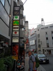 Tokio - Japan (707)