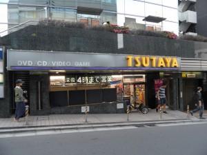 Tokio - Japan (710)