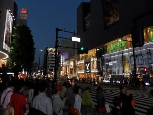 Tokio - Japan (740)