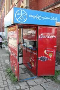 Yangon - Rangun (16)