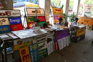 Yangon - Rangun (82)
