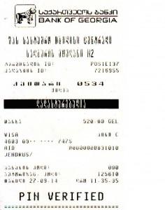 zapłata za hotel Tbilisi